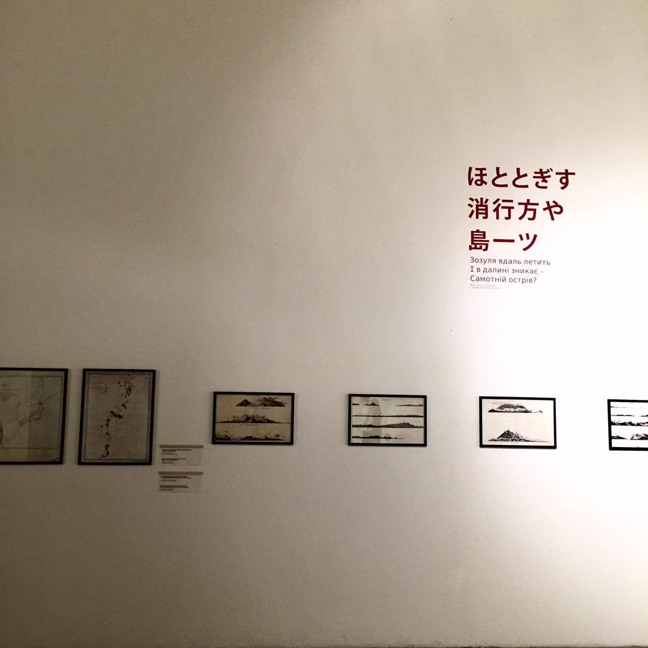 photo_2017-11-25_21-52-52